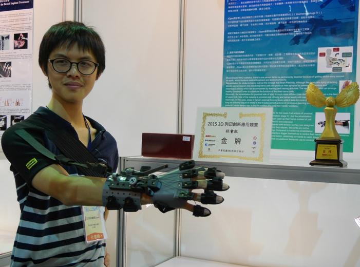 (上圖) 「3D 列印創新應用競賽」社會組金牌作品,運用3D 列印手部復健輔具。