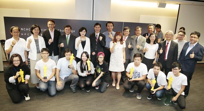 (上圖)第六屆HPC功夫國網3D動畫參賽者與貴賓合影