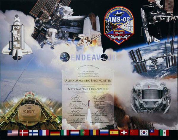 美國國家太空總署(NASA)致贈之感謝狀及6位太空人之祝福簽名。