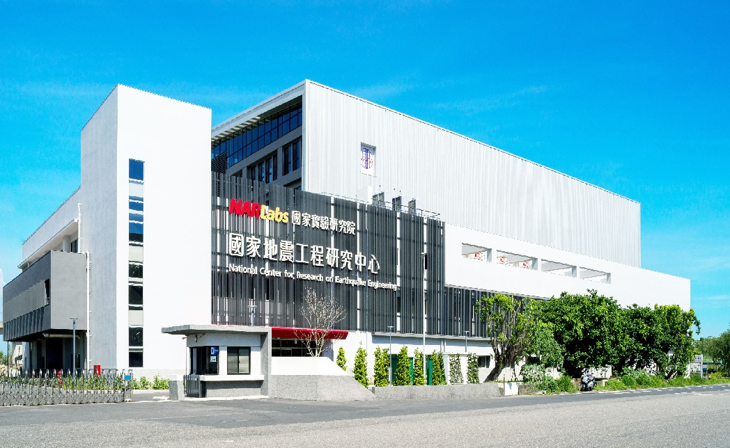 國震中心臺南實驗室開幕啓用