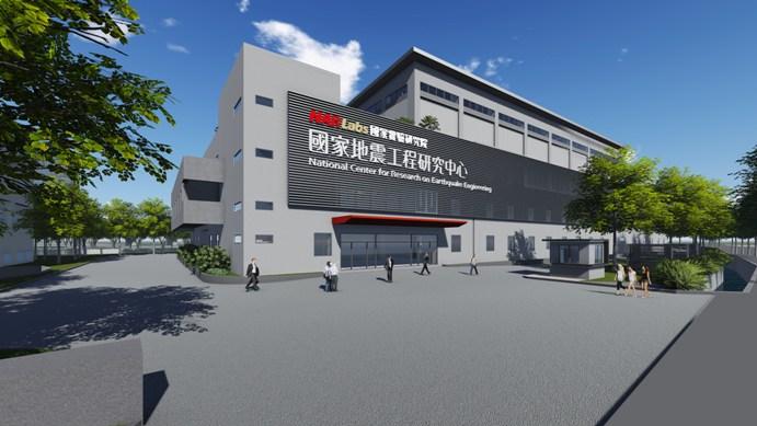 國震中心南部第二實驗設施開工動土