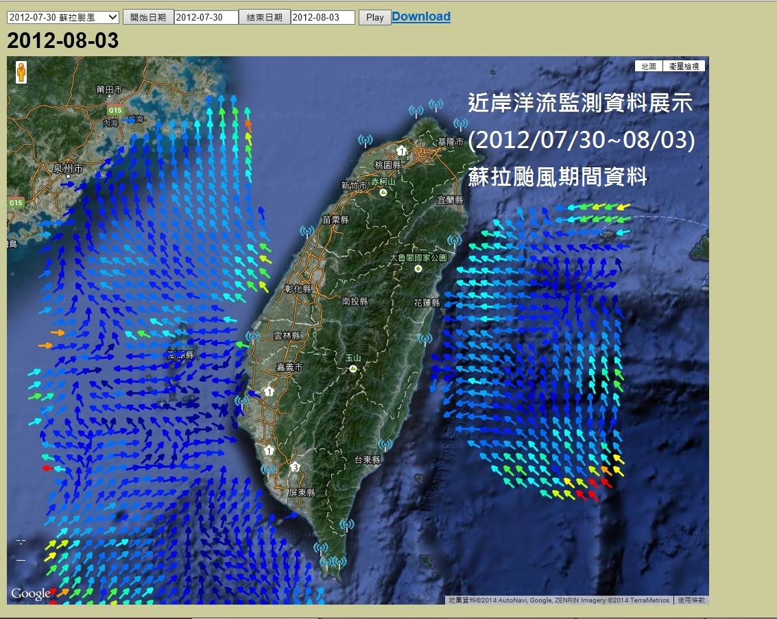 【demo5】近岸洋流展示
