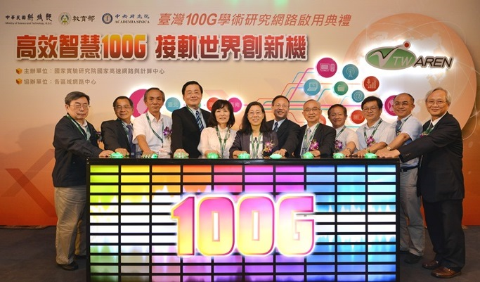 Taiwan's 100G research and education network officially begins operating.