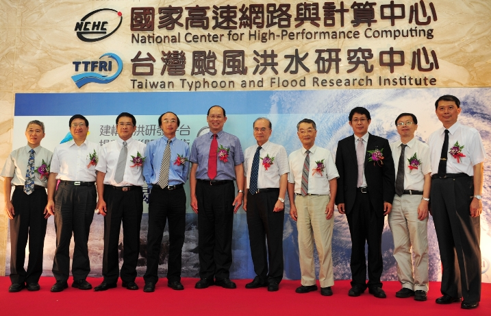 Taiwan Typhoon and Flood Research Institute (TTFRI) is subordinated to the NARLabs.