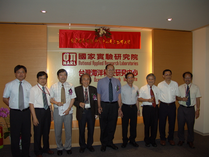 Taiwan Ocean Research Institute (TORI) is subordinated to the NARLabs.