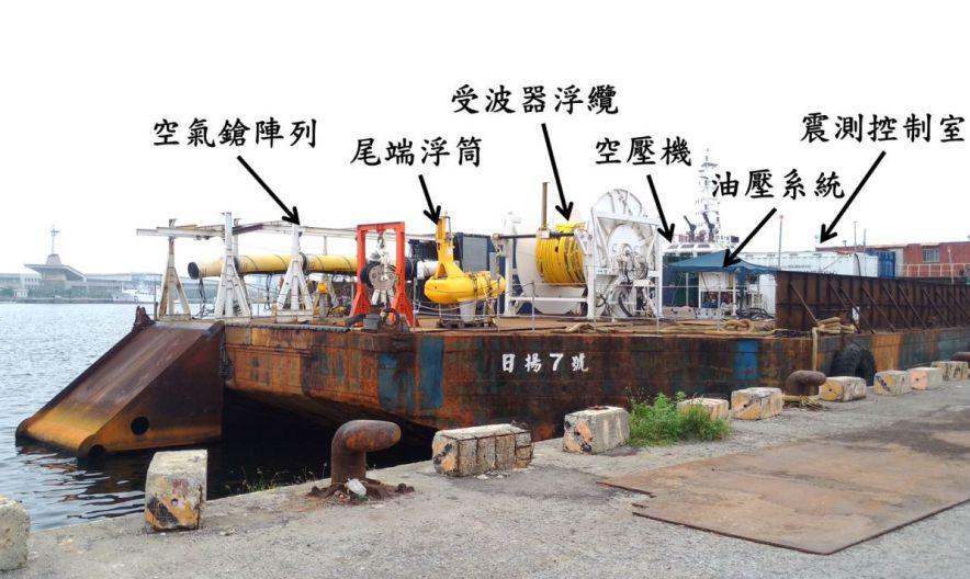 【圖3】長支距震測系統 (LMCS)概觀