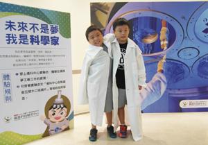 小朋友在儀科中心穿上白色實驗衣拍照