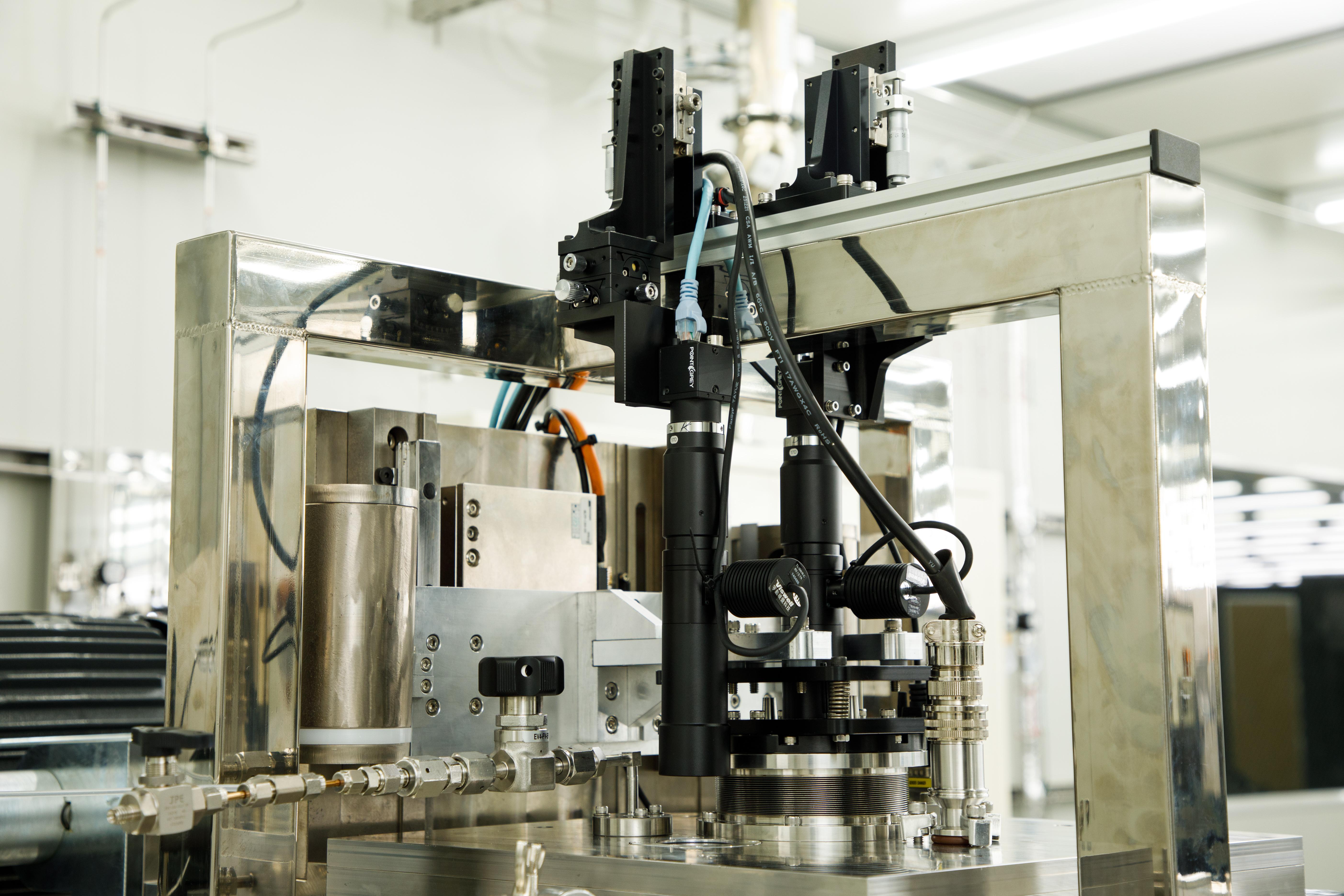 自動光學對位系統