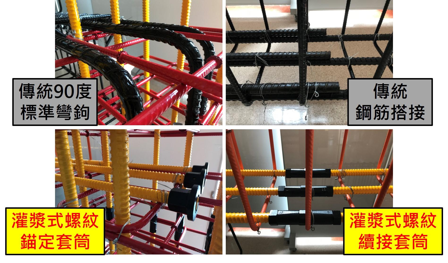 圖片提供4-新舊技術元件