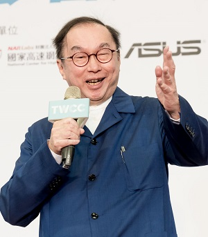 廣達團隊代表林百里董事長致詞。