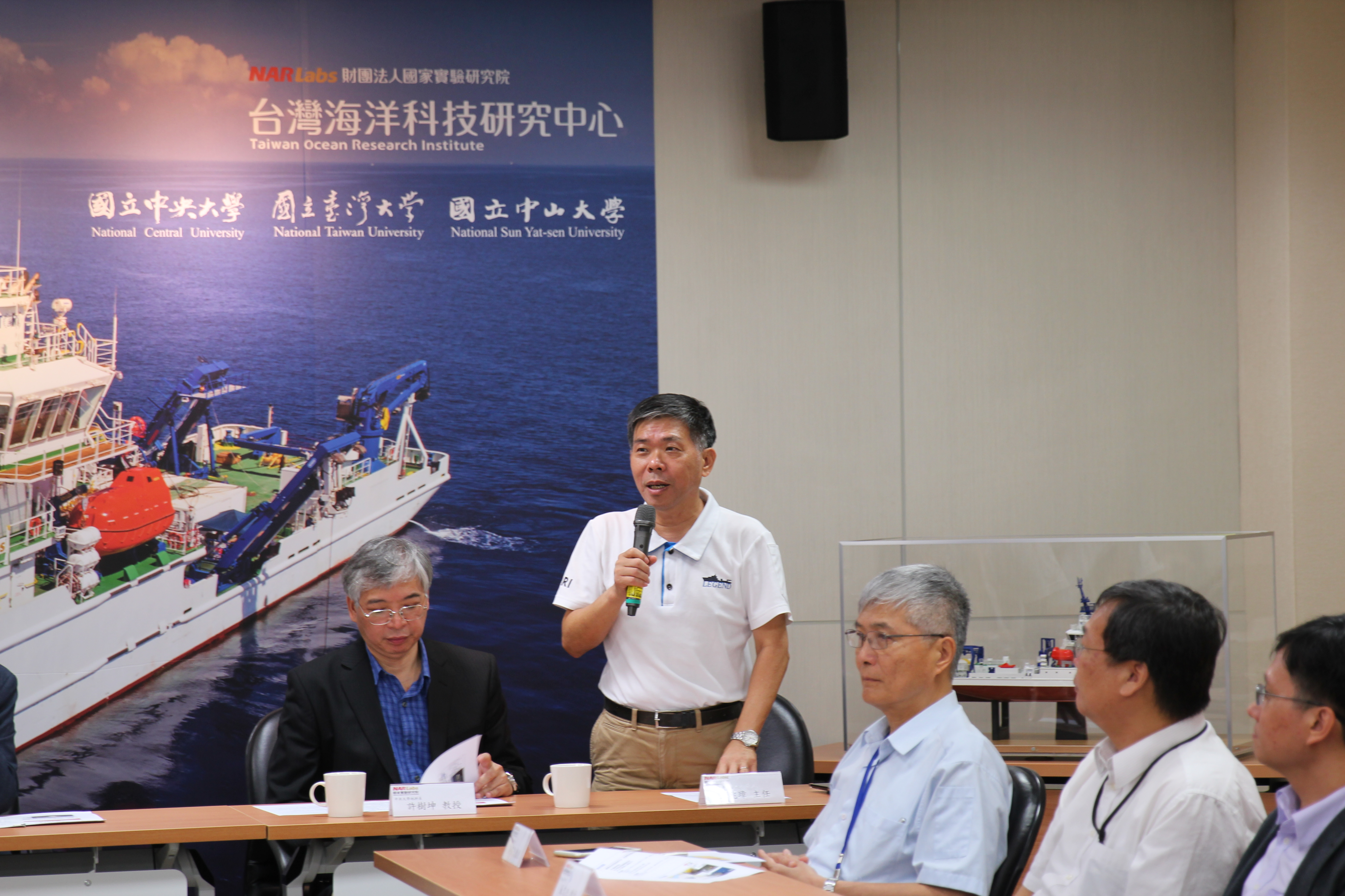 國研院海洋中心主任王兆璋致詞