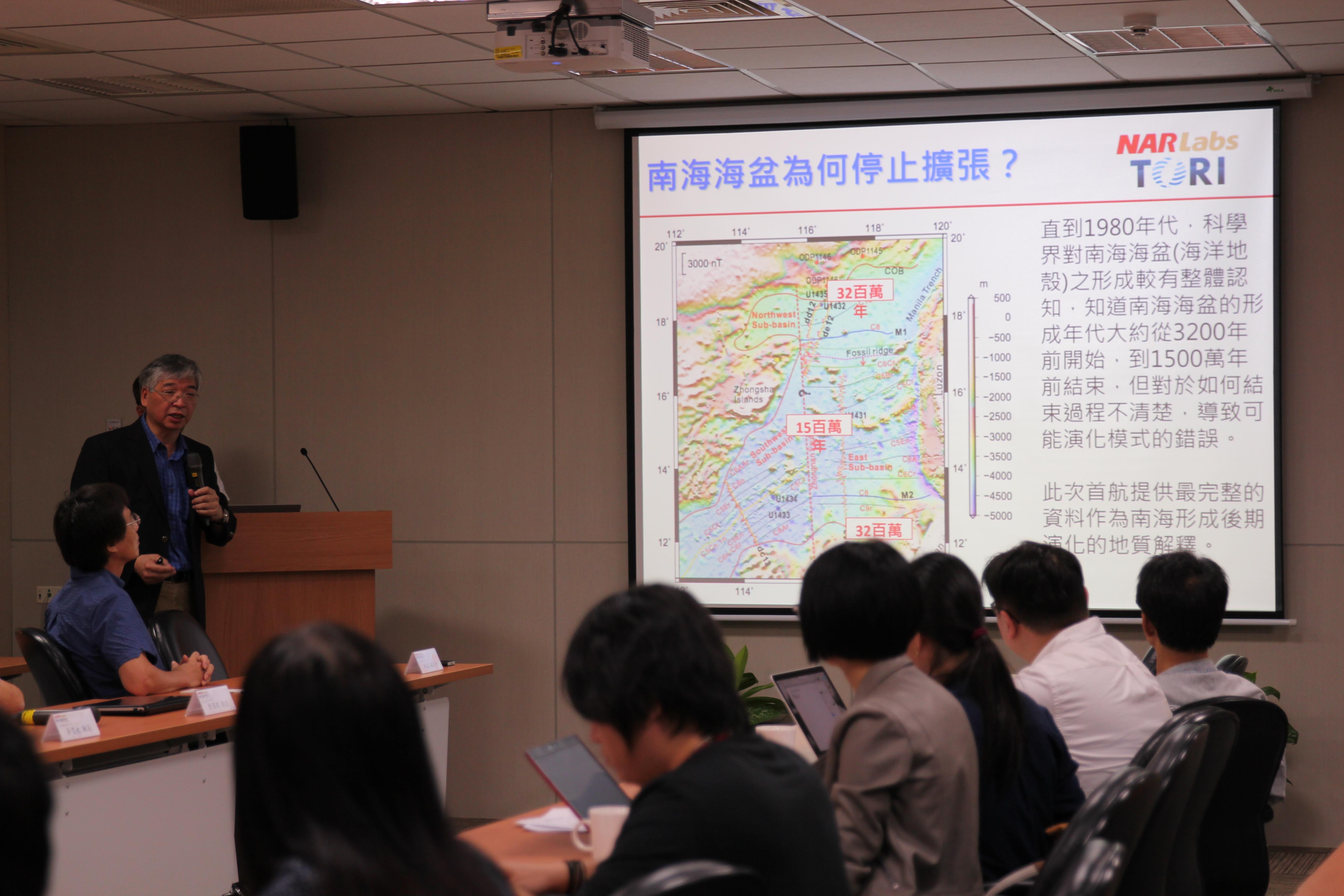 中央大學教授許樹坤簡報