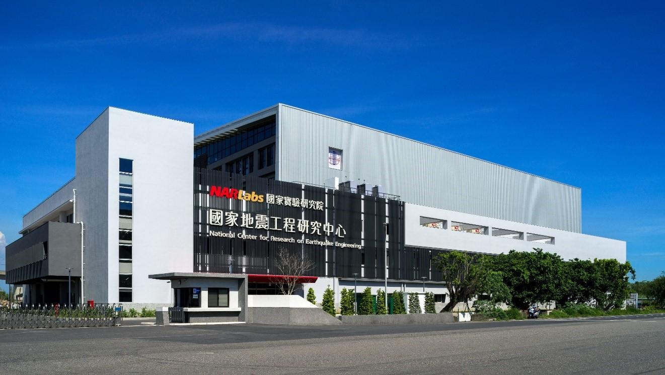 圖十四、國研院國震中心台南實驗室外觀