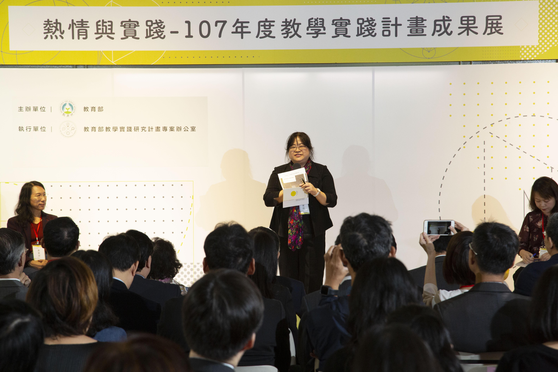 教學實踐案例經驗分享_勤益科大鄧美貞教授