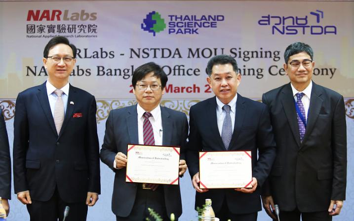 前進東協 成立駐泰國曼谷辦公室
