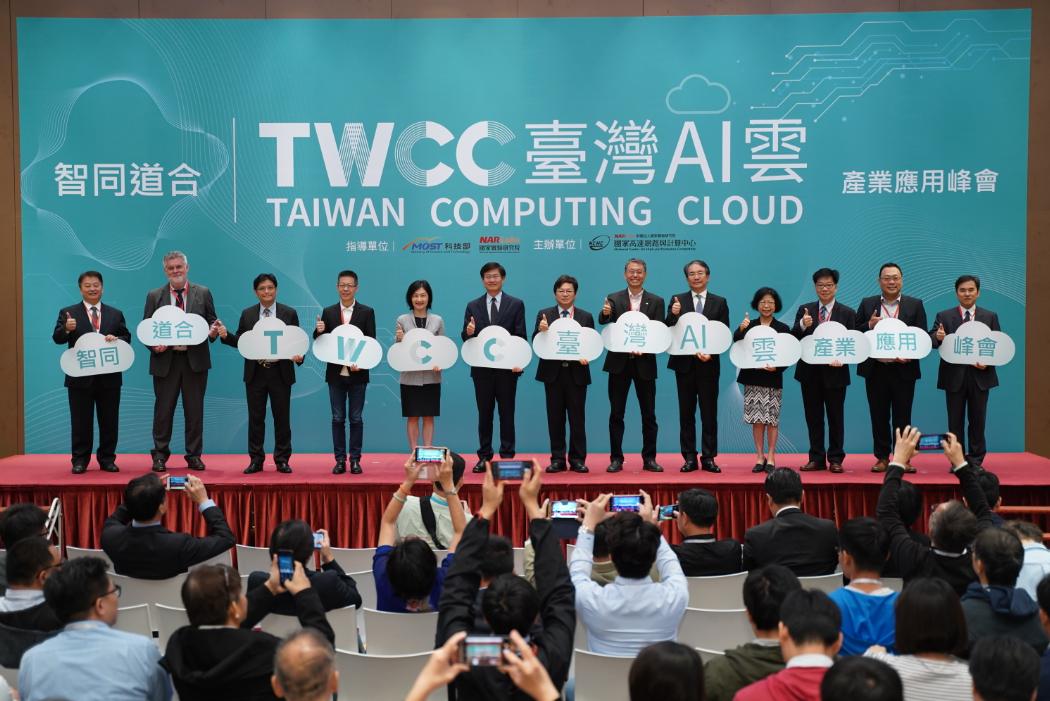 TWCC臺灣AI雲正式商轉