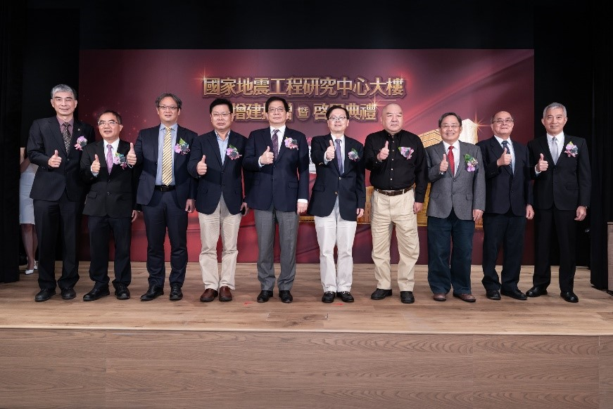 國震中心增建大樓捐贈暨啟用典禮