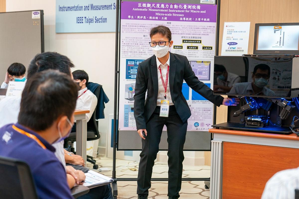 清華大學王偉中教授指導學生團隊榮獲專上組首獎-新代科技獎